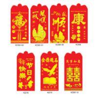 红包利是封 永吉红包礼金袋批发 高档硬质卡纸大小红包多款可选