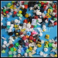 厂家供隔音配件/车门通用塑料板扣/汽车卡扣/门板装饰卡子扣