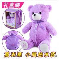 厂家直销小熊充电暖宝宝热水袋暖手宝注水袋可拆洗有熏衣草香味