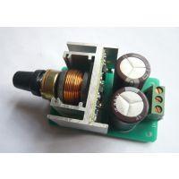 HY-3A 直流电机调速器 无极变速  马达调速器  可调稳压模块 超值