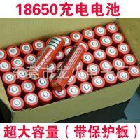 18650充电锂电池/带保护板电池/充电电池 强光手电筒电池 4800mAh