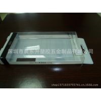 固戍厂家供应胶盒 PVC折盒 透明盒 折盒 透明彩盒