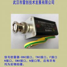 供应视频防雷器价格,COAXB-CCTV多路视频防雷,同轴视频防雷,12路视频防雷,24路视频防雷
