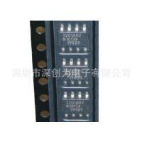 供应ADUM3201ARZ  ADUM3201AR ADUM3201ARZ-REEL7 原装正品