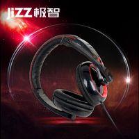 供应淘货源 正品极智双月斩GH906 头戴式大耳麦 立体声电脑游戏耳机