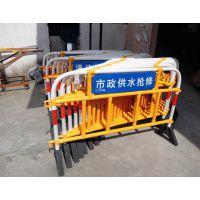 供应工厂直销出口海外塑胶护栏、交通铁马、施工塑胶铁马、围挡、道路交通设施