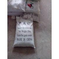 河北廊坊、沧州地区30%聚合氯化铝现货贸易商