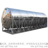 广州方联供应不锈钢卧式水箱 0.5吨保温水箱 不锈钢水塔
