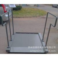 云南轮椅秤,医疗透析秤,电子体重轮椅秤