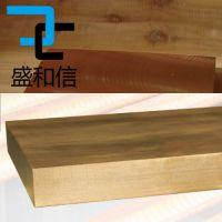 供应QSi3-1硅青铜棒 超硬QSi3-1硅青铜棒 可切割 广东现货