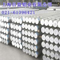 厂家大量生产各种规格直径铝棒,铝管,无缝铝管以及中厚铝板