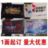 订做旗帜_公司工厂个人皆能使用_国标型号_零售批发