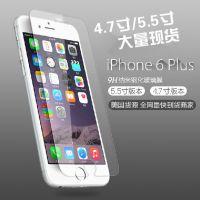 苹果6钢化膜iphone6钢化玻璃膜iphone6保护膜钢化膜