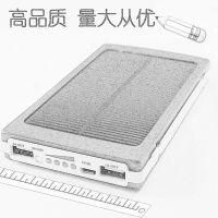太阳能聚合物移动电源 10000毫安多晶硅华为手机充电宝直销批发