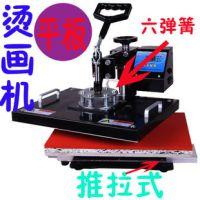 @多功能平板烫画机新款推拉式烫画机热转印机器热转印设备批发
