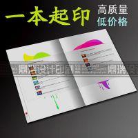 东莞谢岗家居画册 套房画册设计印刷
