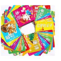 幼儿童故事书籍 宝宝婴儿睡前早教童话0-2-3-4岁启蒙读物