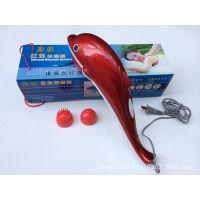 厂家直销 海豚按摩棒 红外按摩器 手动按摩棒 康铃按摩棒按摩锤
