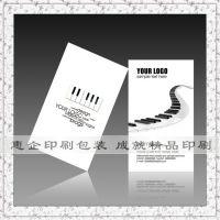 东莞珠光纸名片 大岭山透明PVC名片 横沥异形 UV名片订做印刷