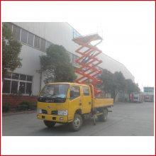 青浦区18米路灯检修车报价 高空路灯维修车多少钱一辆