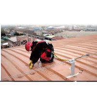 Tractel 攀登 爬梯 铁塔 屋顶高空垂直防坠落装置