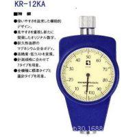 厂家批发日本KORI古里牌硬度计KR-17E