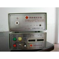 供应干式静电发生器-静电涂装-自行车喷漆静电发生器