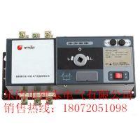供应施耐德WATSGA-100/4P 200A 双电源切换开关