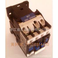 供应CJX2-0910交流接触器(等同LC1-D09电压可选24V/220V/380V)
