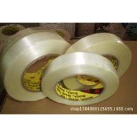 佛山国产纤维胶带,高粘纤维胶,厦门纤维胶带总代理