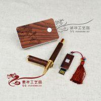 教师节活动方案奖品 DIY个性创意礼物定制 尊贵红木套装送老师