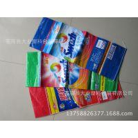 厂家直销高低档洗衣粉编织袋 洗涤用品复合彩印塑料包装袋  批发