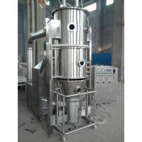 沸腾制粒干燥机,FL系列沸腾制粒干燥机,常州制粒机厂家