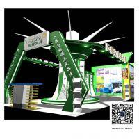专业提供铝合金标准展位环保展厅设计 个性展位三维效果图设计
