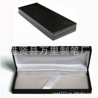 万里包装厂供应各种高档办公文具礼品笔专用笔盒可印logo 笔盒