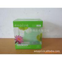 PVC洗浴用品包装盒/塑料印刷盒/PP盒/PET盒子