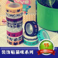 现货供应DIY创意粘贴猫咪手撕和纸胶带 韩国装饰贴胶带小胶带批发