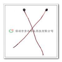 厂家直销供应4015带线绞线咪头 麦克风电声器件咪头品质保证