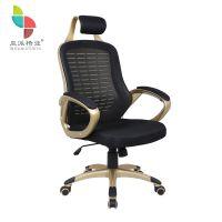 岚派 特价电脑椅 家用办公椅职员椅人体工学网椅时尚休闲椅子