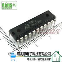 RX5C/RX5/九功能遥控玩具车发射电路/现货供应