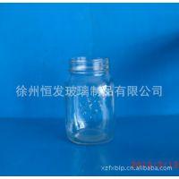玻璃蜂蜜瓶 蜂蜜玻璃瓶 玻璃糖果罐 玻璃罐 玻璃瓶 玻璃瓶厂