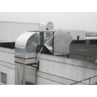 海淀不锈钢制作,排烟通风管道制作安装,风机安装维修