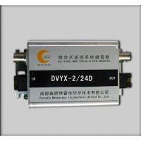 供应二合一避雷器DVYX-2/220价格15981919262