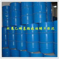 供应环氧玻璃鳞片胶泥 环氧防腐材料 脱硫塔专用