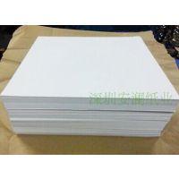 供应60G玻璃隔层纸 间隔用纸 镀膜玻璃专用白纸 薄隔纸、隔衬纸