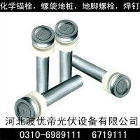 厂家供应 焊钉-焊接螺丝-点焊螺丝 批发价