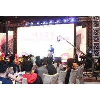 活动策划-广州方案策划公司