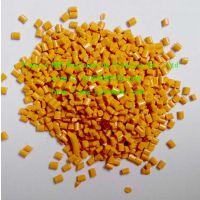 专业生产改性PS颗粒,增强增韧阻燃合金染色等