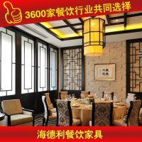 正品上架 中式桦木餐台 桌 厂家生产销售 深圳海德利家具 专业餐饮家具定制
