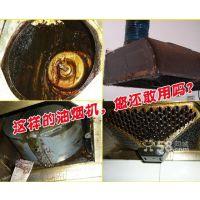 广州荔湾区油烟机清洗哪家好?
